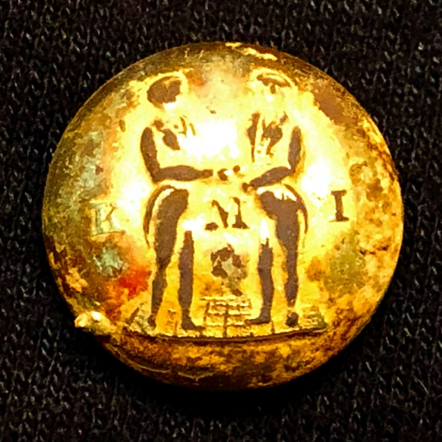 Kentucky Militia Civil War button circa 1850, found by Michael and Reese B. from Kentucky with their AT Max